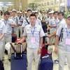 Chương trình Kỹ sư – Kỹ thuật viên tại Nhật Bản