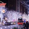 Những nét độc đáo của Lễ Giáng Sinh ở Nhật Bản