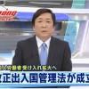TTS ngành nào được quay lại theo visa Tokutei 1