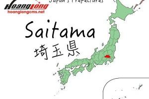 Nhất định bạn phải tới Saitama Nhật Bản một lần trong đời