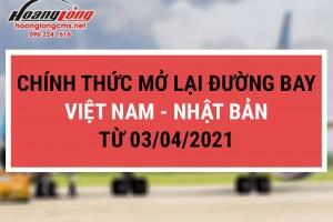 Chính thức mở lại đường bay thường lệ Việt Nam – Nhật Bản từ 03/04/2021